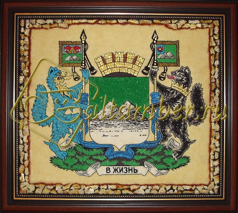 герб кургана