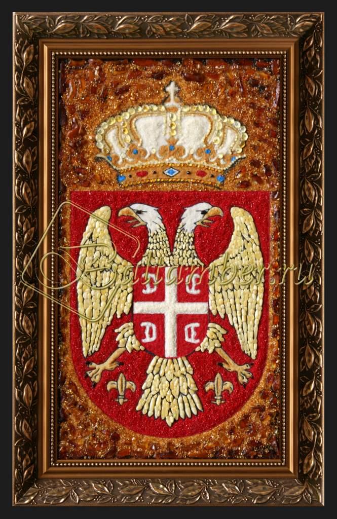 сербский герб